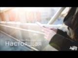 Артём Малашенко  Настоящая ArtemRecords &amp Handyman prod