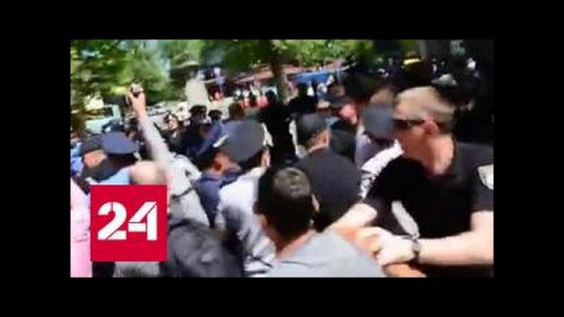 В Херсоне напали на марш ЛГБТ-сообщества