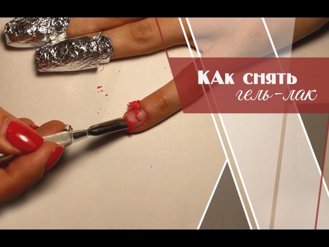 Как снять лак для волос в домашних условиях - Bonbouton.ru