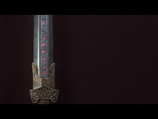 LARPtronics Rune Sword Teaser