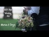 ECO Style Wedding  Marina &amp Sergei