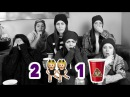 2 Girls 1 Cup Reaction Video