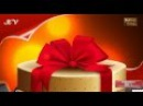 Happy Father's Day Wishes, Father's Day Greetings, Father's Day Animation, 2016, Special
