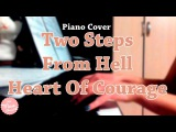 Two Steps From Hell - Heart Of Courage (Piano cover Violin Ensemble)