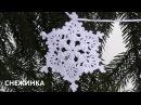Гирлянда из снежинок Вязание крючком Garland of snowflakes Crochet