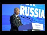 Путин Инвестиционный форум ВТБ Капитал Россия зовёт!Полное видео