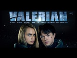 Валериан и город тысячи планет 2017 Дата выхода Valerian and the City of a Thousand Planets