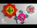 Оригами Вертушка волчок юла из бумаги