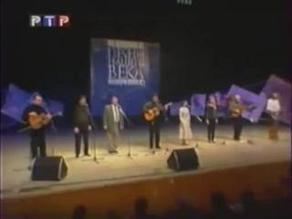 Песни нашего века - Грузинская песня