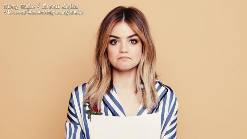 Субтитры » Люси Хейл играет в игру «Две правды и одна ложь» - Teen Vogue
