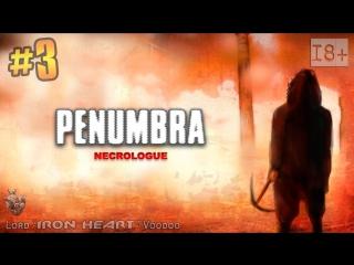 Прохождение игры Penumbra: Necrologue ► Пенумбра: Некролог 3