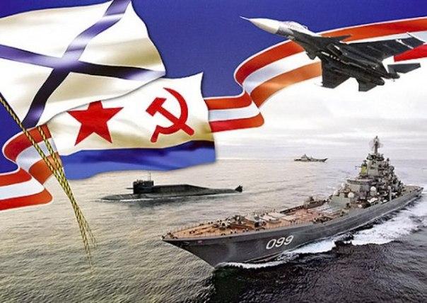 Северный Флот - не подведет.
