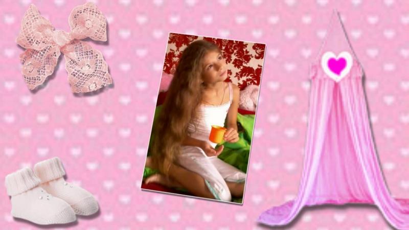 Алина Николишина 13 лет г Волноваха