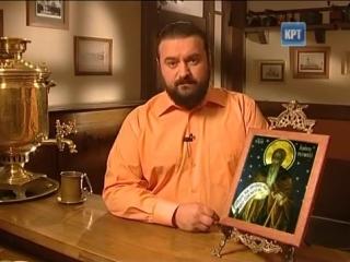 Прп. Иоанн Рыльский. Прот. Андрей Ткачев