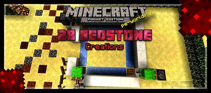 Превью для «28 Redstone Creations | Minecraft PE «0.15.X»»