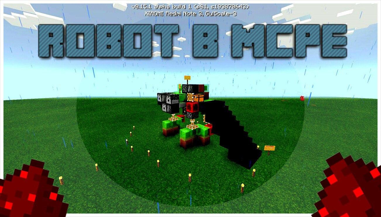 """Робот в Minecraft PE 0.15.1 """" PE-World - Скачать Майнкрафт ПЕ, Моды, Карты и многое другое!"""