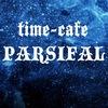 Parsifal: культурно-просветительский центр
