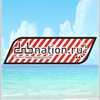 <<<DRUMNBASS COMMUNITY DNBNATION>>>