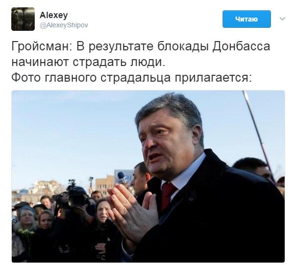 Прокуратура квалифицировала обстрел жилых районов Авдеевки как теракт - Цензор.НЕТ 7644