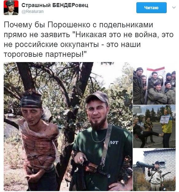 """Металлургические предприятия оккупированного Донбасса останавливают работу: сотни тысяч человек могут лишиться работы, - """"Громадське"""" - Цензор.НЕТ 3487"""
