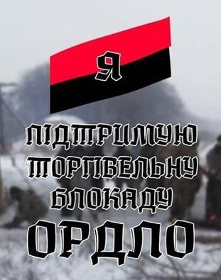 """""""Мы расширяемся"""", - штаб блокады ОРДЛО готовится перекрыть Бахмутскую трасу - Цензор.НЕТ 2917"""