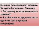 Евгений Воробьев фото #16