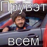Алексей Шитов