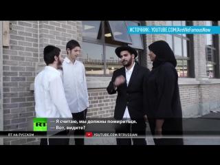 Эксперимент с иудейско-мусульманскими парами вызвал неоднозначную реакцию у жите