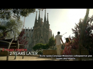 [FSG Ot Vinta!] Фильм Барселона: Невыразимая любовь   Barcelona: A Love Untold (рус.саб)