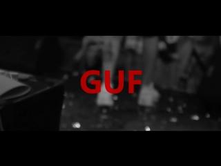 ГУФ выступит в Екатеринбурге! (22 апреля 2017, Teleclub)
