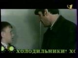 Ералаш (ОРТ, 2000) 1 выпуск