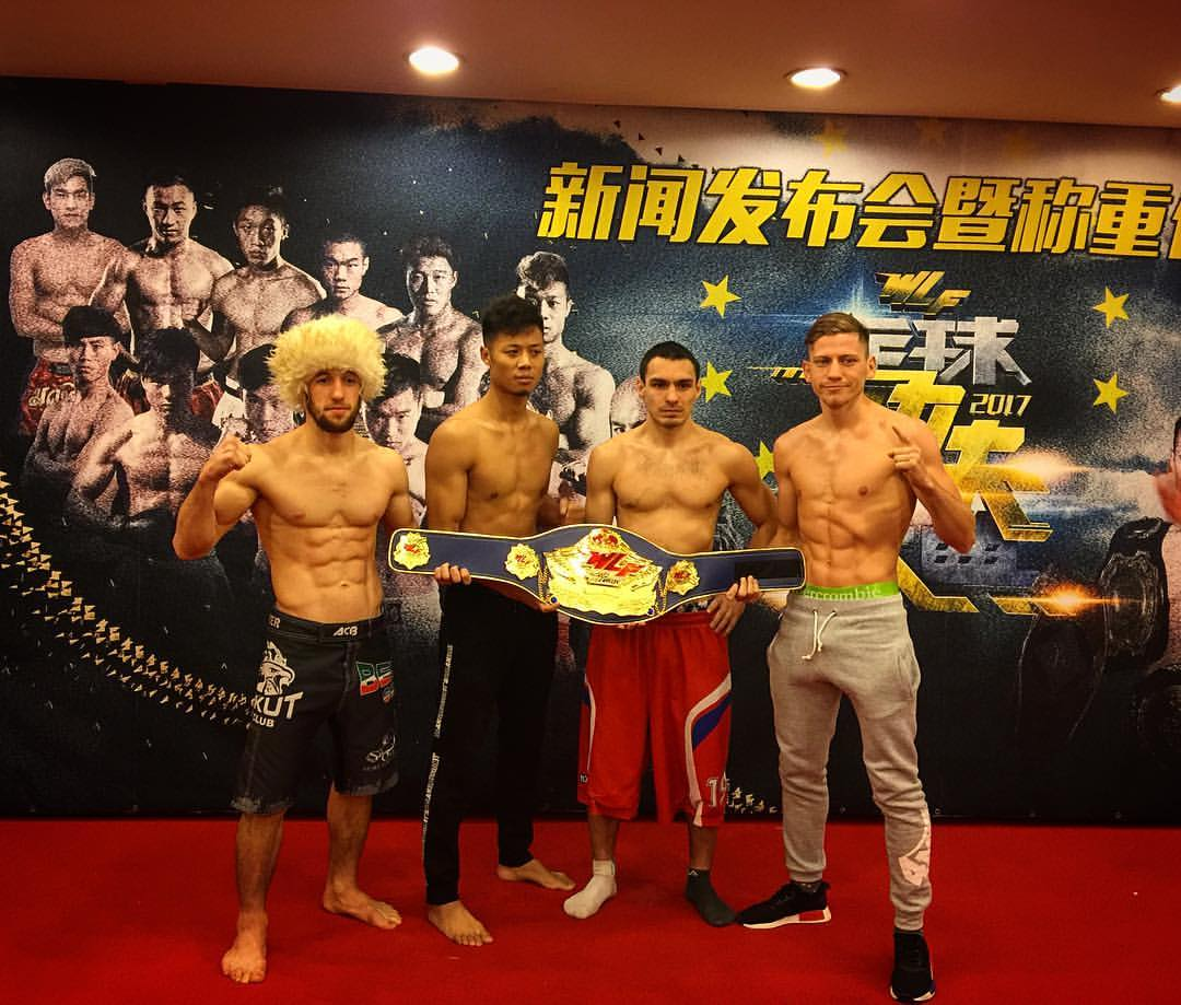 WLF china kickboxing  world champion k1