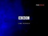 Безмолвный свидетель 1999 4 сезон 1 серия из 6 Страх и Трепет