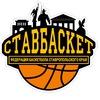 Федерация баскетбола Ставропольского края