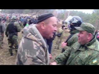 НОВОЕ АТО 2016 ЯНТАРНЫЕ ВОЙНЫ-пИЗДЕЦ на Запад украине