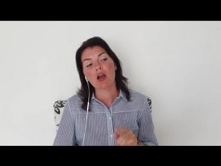 Как успешно пройти собеседование Вероника Степанова