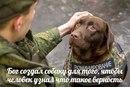 Евгений Воробьев фото #14