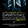 04/03 WORLD EVANESCENCE DAY @ CHOKER