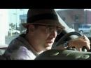 Великолепная афера (2003) супер фильм 7.710