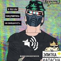 ВКонтакте Андрей Κорнилов фотографии