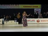 Злата Трусова -