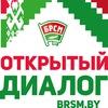 """Моя Беларусь - Мой Выбар!!! УО """"ПГУ"""""""