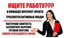 Работа для граждан казахстана в россии