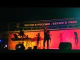 Никита Сорокин - Я и Ты. День города - Кувандык