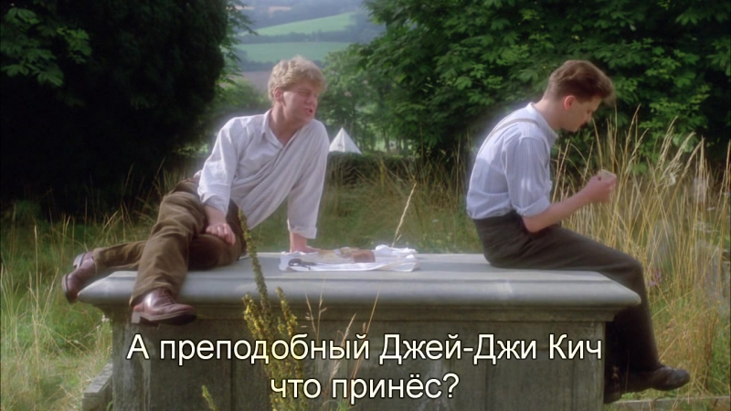 Месяц в Деревне | A Month in the Country (1987) Eng Rus Sub (720p HD)