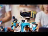 Lego Boost — программируемый детский конструктор