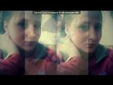 Я под музыку PIRO feat. Shami &amp SK - Не Отпущу Тебя. Picrolla
