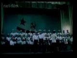 Ансамбль Песни и Пляски КСФ, 1975 г