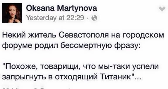 Улюкаев уверяет, что Россия почти не чувствует влияния санкций - Цензор.НЕТ 3466