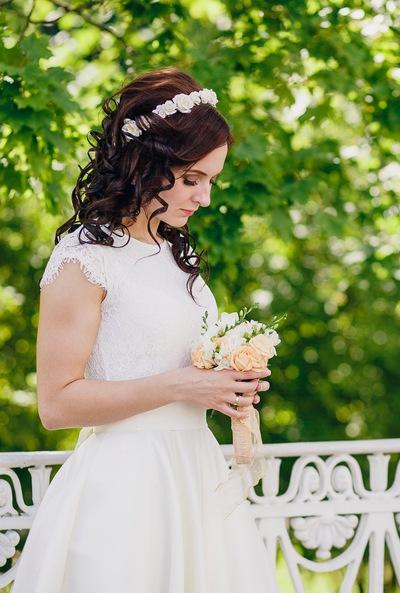 Настёна Младёнова